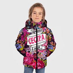 Куртка зимняя для мальчика Сестре цвета 3D-черный — фото 2