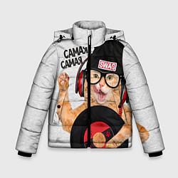 Куртка зимняя для мальчика Самая Самая цвета 3D-черный — фото 1