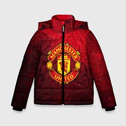 Куртка зимняя для мальчика Манчестер Юнайтед - фото 1