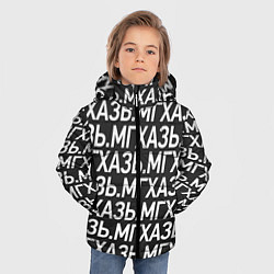 Детская зимняя куртка для мальчика с принтом МГХАЗЬ, цвет: 3D-черный, артикул: 10092090506063 — фото 2