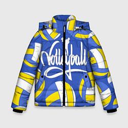 Куртка зимняя для мальчика Волейбол 6 цвета 3D-черный — фото 1