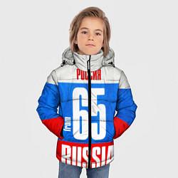 Куртка зимняя для мальчика Russia: from 65 цвета 3D-черный — фото 2