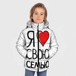 Куртка зимняя для мальчика Family Look цвета 3D-черный — фото 2