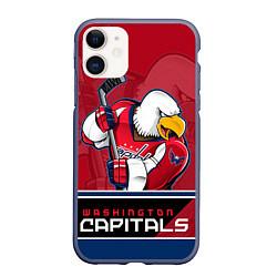 Чехол iPhone 11 матовый Washington Capitals цвета 3D-серый — фото 1