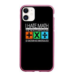 Чехол iPhone 11 матовый Ed Sheeran: I hate math цвета 3D-малиновый — фото 1