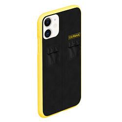 Чехол iPhone 11 матовый Настоящий охраник цвета 3D-желтый — фото 2
