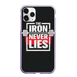Чехол iPhone 11 Pro матовый The iron never lies цвета 3D-светло-сиреневый — фото 1