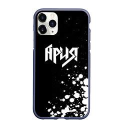 Чехол iPhone 11 Pro матовый Ария цвета 3D-серый — фото 1