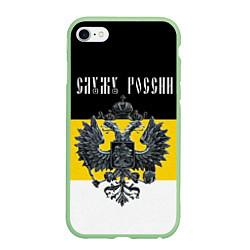 Чехол iPhone 6/6S Plus матовый Служу империи цвета 3D-салатовый — фото 1