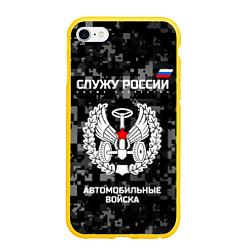 Чехол iPhone 6/6S Plus матовый АВ: Служу России цвета 3D-желтый — фото 1
