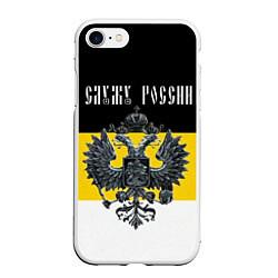 Чехол iPhone 7/8 матовый Служу империи цвета 3D-белый — фото 1