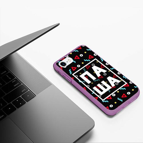 Чехол iPhone 7/8 матовый Паша / 3D-Фиолетовый – фото 3