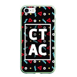Чехол iPhone 7/8 матовый Стас цвета 3D-салатовый — фото 1