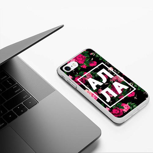 Чехол iPhone 7/8 матовый Алла / 3D-Белый – фото 3