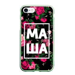 Чехол iPhone 7/8 матовый Маша цвета 3D-салатовый — фото 1