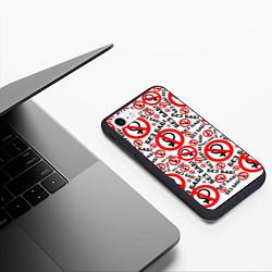 Чехол iPhone 7/8 матовый Без Баб! цвета 3D-черный — фото 2