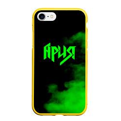 Чехол iPhone 7/8 матовый Ария цвета 3D-желтый — фото 1