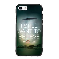 Чехол iPhone 7/8 матовый I still want to believe цвета 3D-черный — фото 1