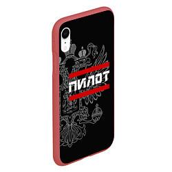 Чехол iPhone XR матовый Пилот: герб РФ цвета 3D-красный — фото 2