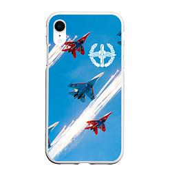 Чехол iPhone XR матовый Самолеты ВВС цвета 3D-белый — фото 1
