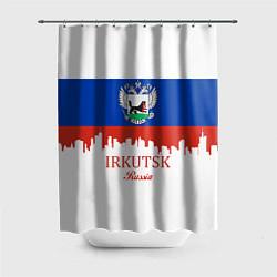 Шторка для душа Irkutsk: Russia цвета 3D-принт — фото 1