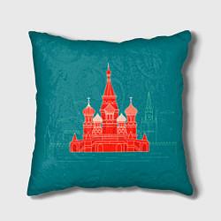 Подушка квадратная Москва цвета 3D-принт — фото 1