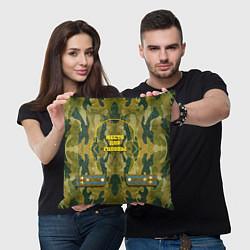 Подушка квадратная Подушка военного цвета 3D-принт — фото 2