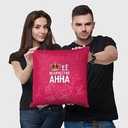 Подушка квадратная Её величество Анна цвета 3D-принт — фото 2