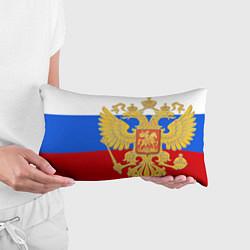 Подушка-антистресс Герб России: триколор цвета 3D — фото 2
