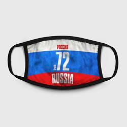 Маска для лица Russia: from 72 цвета 3D-принт — фото 2