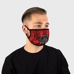 Маска для лица True Man's Sport акварель цвета 3D — фото 1