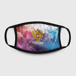 Маска для лица РОССИЯ цвета 3D — фото 2