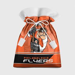 Мешок для подарков Philadelphia Flyers цвета 3D-принт — фото 1
