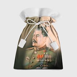 Мешок для подарков Иосиф Сталин цвета 3D — фото 1