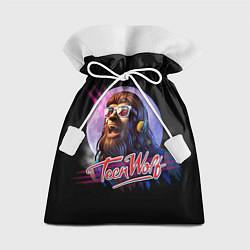 Мешок для подарков Teen Wolf: Retro цвета 3D — фото 1