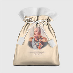 Мешок для подарков Михаил Кутузов 1745-1823 цвета 3D — фото 1