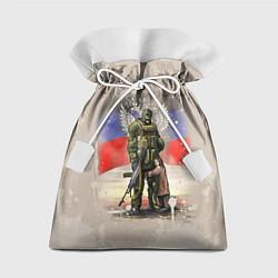 Мешок для подарков Солдат и дитя цвета 3D — фото 1
