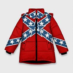 Куртка зимняя для девочки Флаг советской конфедерации - фото 1