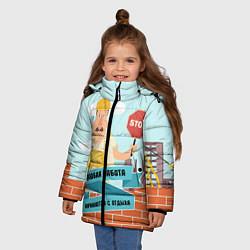 Куртка зимняя для девочки Строитель 11 цвета 3D-черный — фото 2