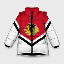 Куртка зимняя для девочки NHL: Chicago Blackhawks цвета 3D-черный — фото 1