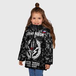 Куртка зимняя для девочки Служу России: РВСН цвета 3D-черный — фото 2