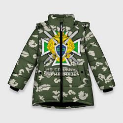 Куртка зимняя для девочки ПВ За службу на Кавказе цвета 3D-черный — фото 1