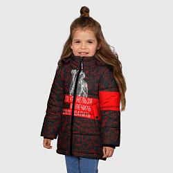 Куртка зимняя для девочки Можно удалить цвета 3D-черный — фото 2