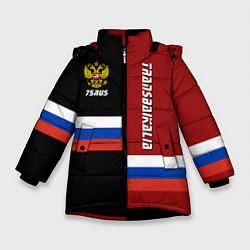 Куртка зимняя для девочки Transbaikalia, Russia цвета 3D-черный — фото 1