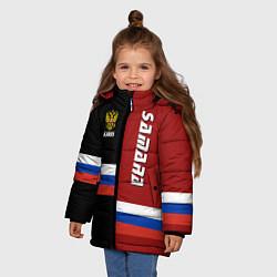 Куртка зимняя для девочки Samara, Russia цвета 3D-черный — фото 2