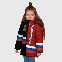 Куртка зимняя для девочки Ekaterinburg, Russia цвета 3D-черный — фото 2