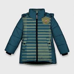 Зимняя куртка для девочки Сборная России: Вратарская ЧМ-2018
