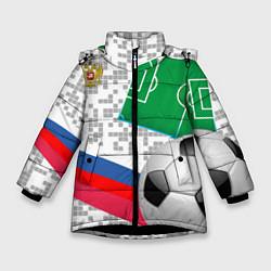 Куртка зимняя для девочки Русский футбол цвета 3D-черный — фото 1