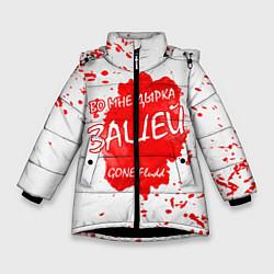 Куртка зимняя для девочки GONE Fludd - Зашей цвета 3D-черный — фото 1