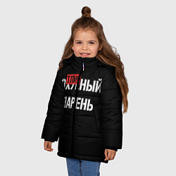 Куртка зимняя для девочки Отличный парень цвета 3D-черный — фото 2